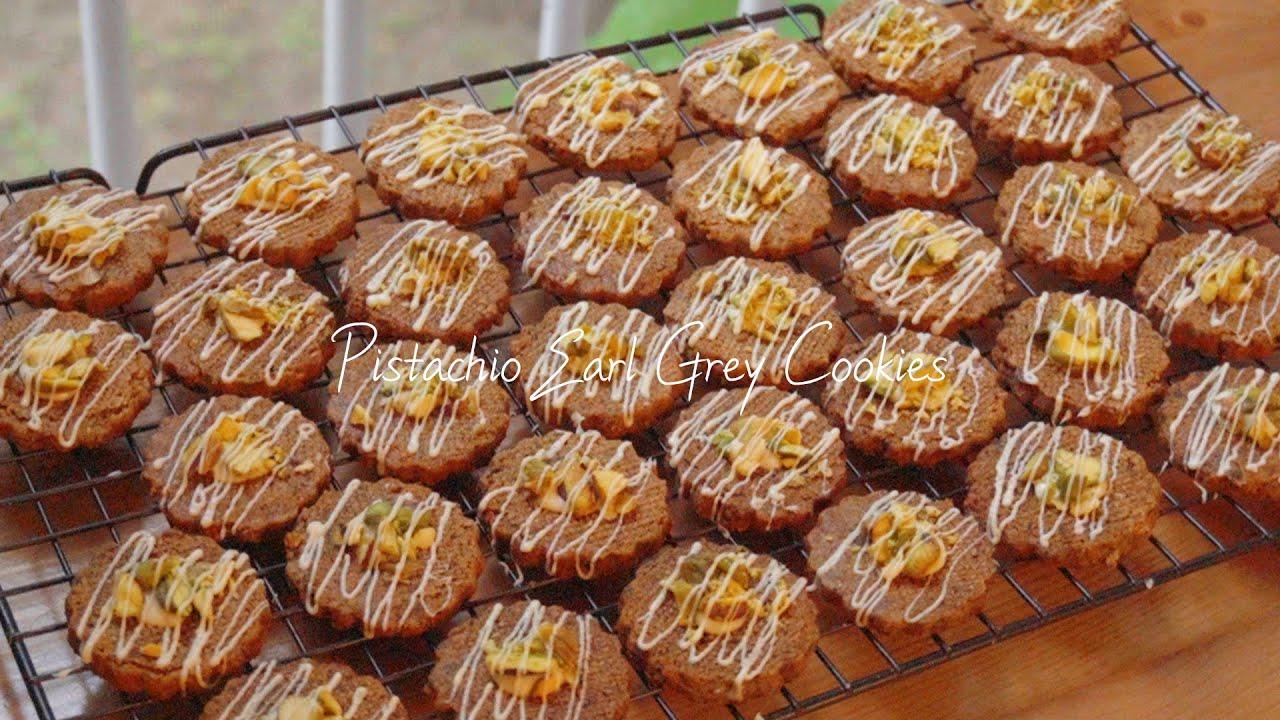 피스타치오 얼그레이 쿠키 만들기 Pistachio Earl Grey Cookie Recipe 얼그레이 사브레 레시피 피스타치오쿠키 얼그레이쿠키 레시피 사브레쿠키 버터쿠키 기본쿠키