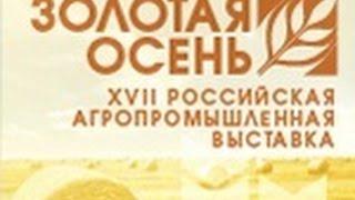 Интервью с ио директора ФГБУ «ВНИИЗЖ» Дмитрием Лозовым в рамках ''Золотой Осени-2015''
