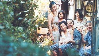 万引き家族 (2018) 小偷家族 預告片