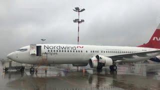 Причины инцидента с самолетом NordWind выясняет специальная комиссия Росавиации.