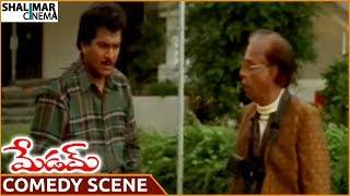 Madam Movie    Rajendra Prasad & Nagesh Funny Comedy Scene    Rajendra Prasad    Shalimarcinema