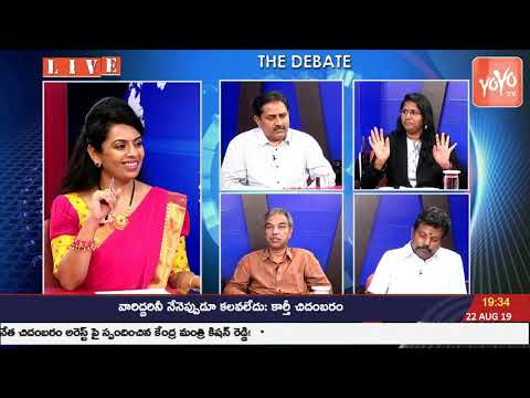 Debate on Former Union Minister Chidambaram Arrest Issue | Congress| Amit Shah, Modi | YOYO TV