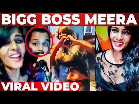 VIRAL VIDEO: Simbu-க்கு முத்தமிட்ட Meera Mithun