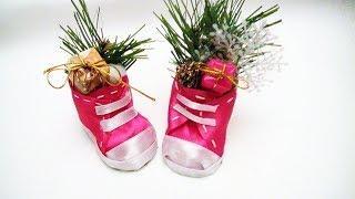 DIY Christmas decorations Christmas tree decorations / DIY Christmas decorations
