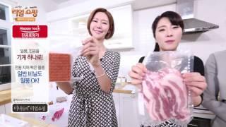 미녀들의 리얼쇼핑 - 해피락 진공포장기