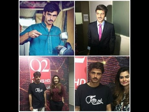 chaiwala become a superstar  in pakistan