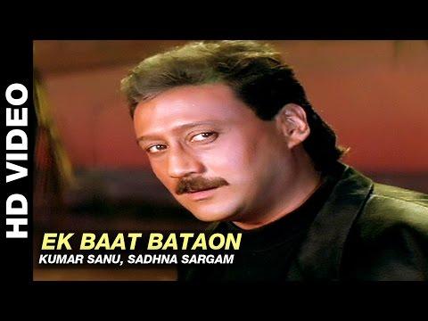 Ek Baat Bataon - Milan | Kumar Sanu, Sadhna Sargam | Jackie Shroff & Manisha Koirala