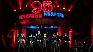 95 квартал в Днепропетровске 12.04.16