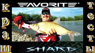 "Спиннининг Favorite ""Shard"" SRD-702MH - обзор после 40 рыбалок."