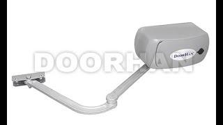 Электромеханический привод для распашных ворот ARM-320(, 2014-03-19T10:08:11.000Z)