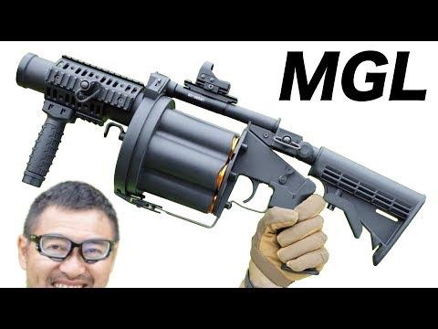 ICS MGL 6連グレネードランチャー リボルバー 40mikeや40mmモスカートで撃つ ガスガン レビュー