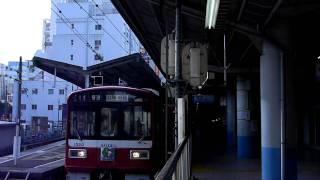 京急大師線2012年辰年HM!1517編成京急川崎駅発車!