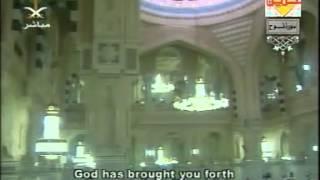 سورة نوح   تراويح رمضان 1425هـ   الشيخ سعود الشريم