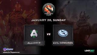 Alliance vs Evil Geniuses Game 2 (BO3) The Chongqing Major GroupStage