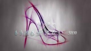 TVドラマsound*´¨) 1991年 ドラマ サスペンスドラマ ℺ Billie Hughes / ...