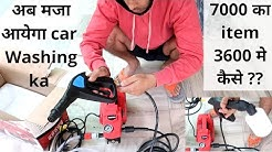 High Pressure Car Washing Pump BY Power Wash . Best Quality and Price 7000 ka item 3600 me