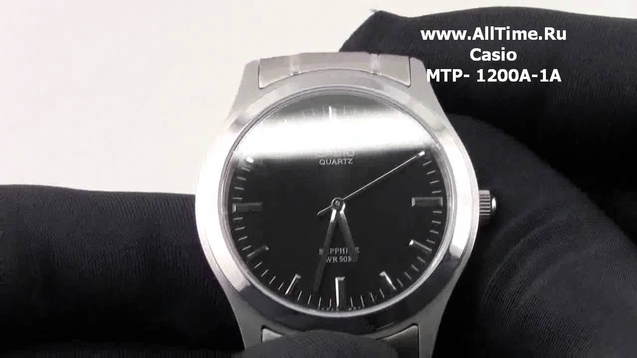 66a7d1fd Casio MTP-1200A-1A: Купить в Краснодаре - Сравнить цены на наручные часы |  Aport.ru