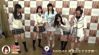 NMB48背筋力女王決定戦 11