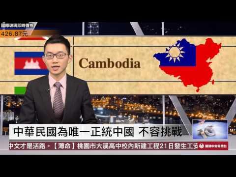 【央視一分鐘】對岸軍事突飛猛進 中華民國戒慎恐懼