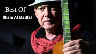 شربتك الماي - الهام المدفعي  - Sharabtak El Maay - Ilham  Al-Madfai