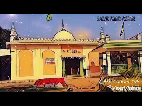 Pathar Ko Heera Karde Mere Peer Ki Nigah