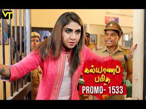 Kalyana Parisu Promo 20-03-2019 Sun Tv Serial  Online
