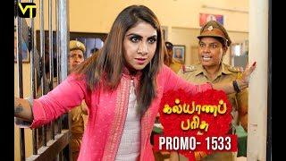 Kalyanaparisu Tamil Serial - Episode 1533 - Promo 20 Mar 2018 Sun TV Serial