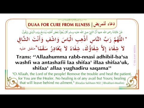 A Powerful Duas For the CURE of all types of SICKNESS