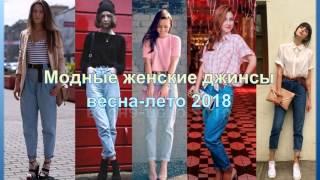 видео Женские брюки клеш: один фасон и множество модных образов