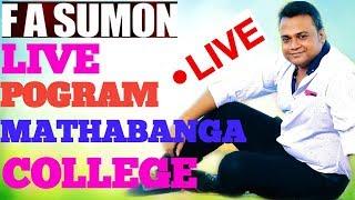 F.A SUMON LIVE CONCERT IN MATHABANGA COLLEGE ||AMAR GHUM PARANI BONDU || BABY STAR||