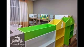 Детская мебель. Мебель в детский сад (игровая