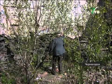интим знакомства в черногорске