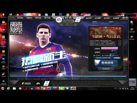 FIFA ONLINE 3 Sv.จีน วิธีสมัครและเข้าเกม คลิป 1