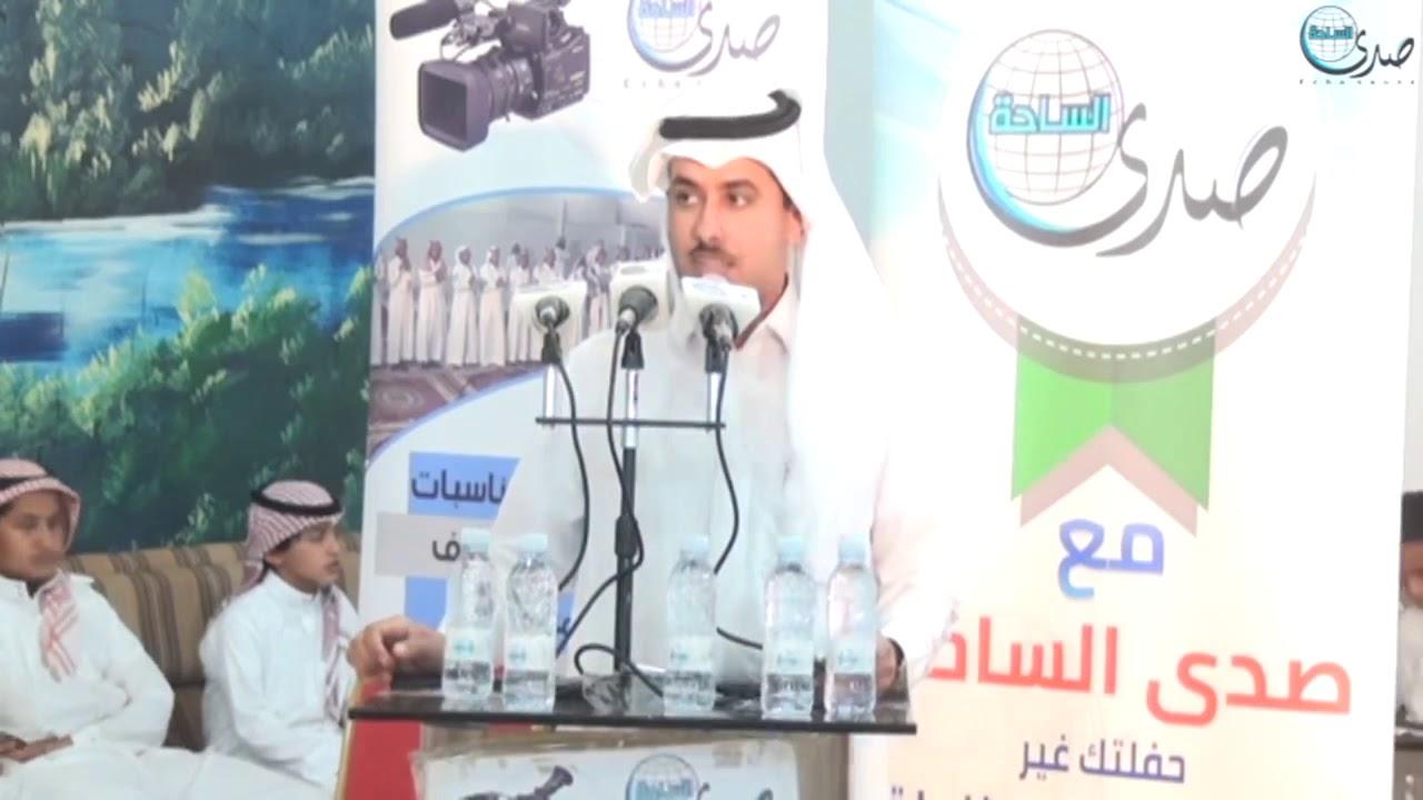 قصيدة الشاعر تركي بن حامد حياء القلادي في زواج أبناء ...
