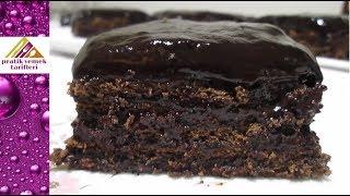 5 Dakikada Çikolatalı Pasta Tarifi - Pratik Yemek Tarifleri