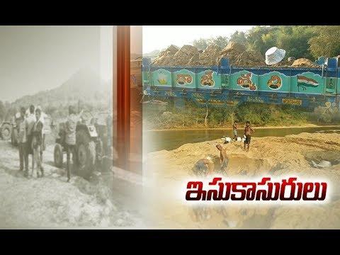 Growing Menace Of Sand Mafia & Illegal Sand Mining   In East Godavari Dist