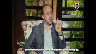 صباحك عندنا - محمد الشافعي