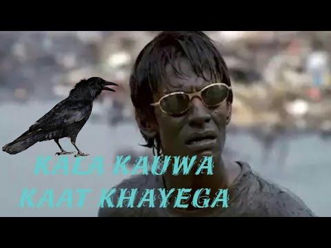 Kala Kauwa Kaat Khayega  Daler Mehndi Saab   United Mix