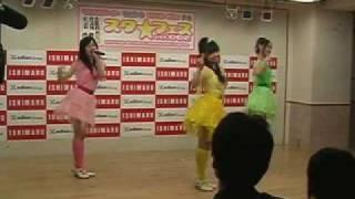 2009年2月7日 スタ☆フェス Vol.2 藤白すみれ(ピンク)、伊倉愛美(黄)、...