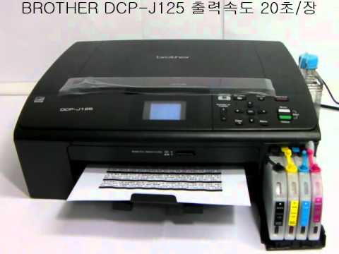 DRIVER FOR PRINTER BROTHER DCP-J125