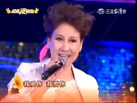 甄妮 Jenny Tseng - 超級夜總會 2012