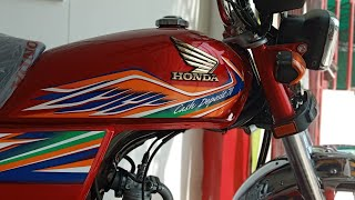 HONDA 70CC 2020 SPECIFICATIONS  PRICES   TOP SPEED   FUEL AVARGE   NEW FEATURES
