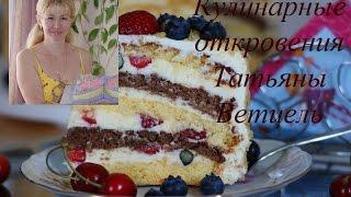 Пломбирный крем для торта.