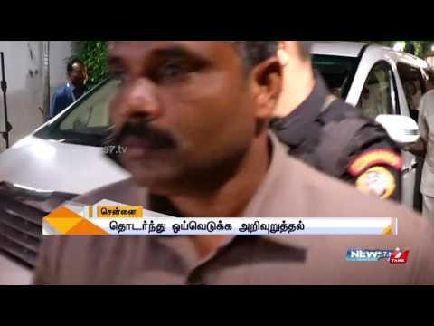 Karunanidhi returns home from hospital at Chennai   News7 Tamil
