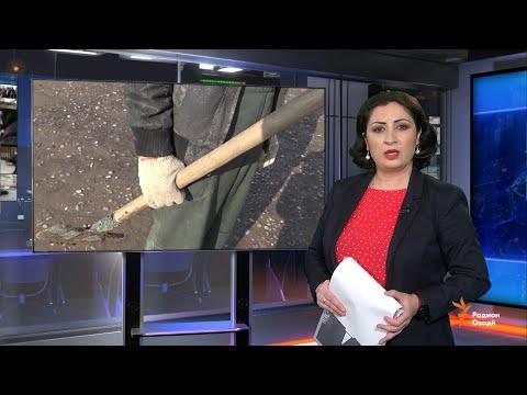 Ахбори Тоҷикистон ва ҷаҳон (21.02.2020)اخبار تاجیکستان .(HD)