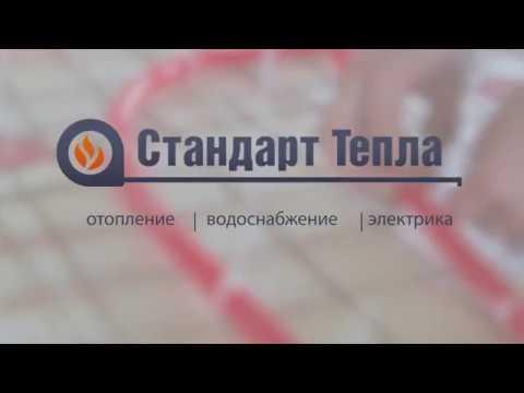 Монтаж отопления, водоснабжения и канализации в коттедже, д. Анкудиновка, 1 часть