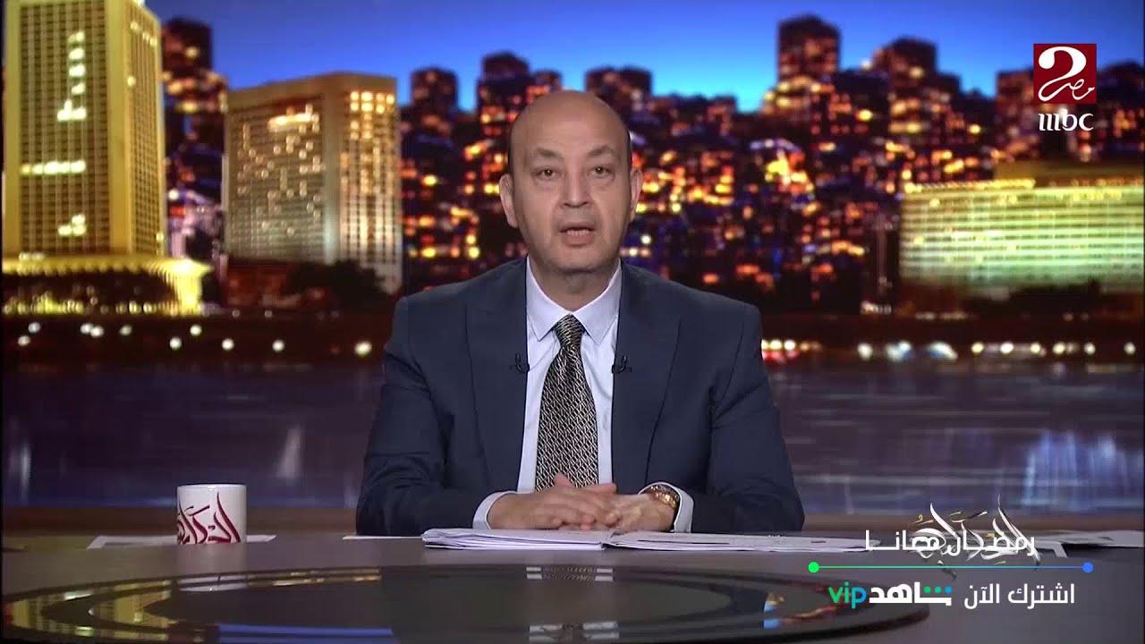 عمرو أديب: واضح إن الإسرائيليين مش ناويين يجيبوها البر في القدس وعند المسجد الأقصى وفي حي الشيخ جراح