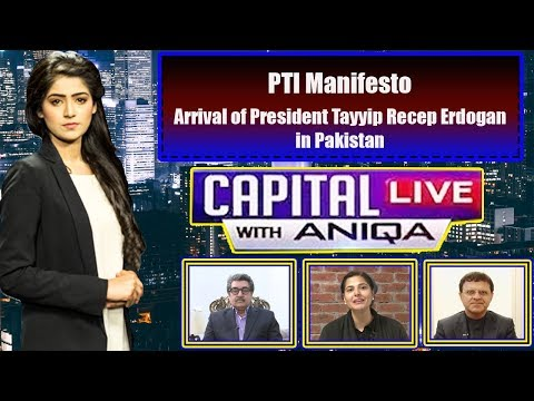Capital Live with Aniqa - Thursday 13th February 2020