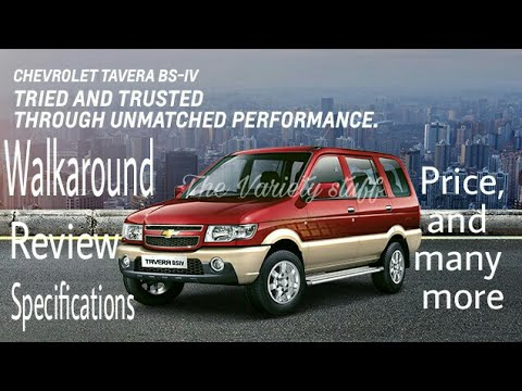 Review Chevy Tavera Muv Bs4 Model 2017 Walkaround Specifications