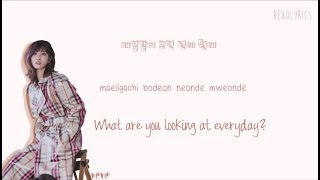 TWICE 트와이스 Say Yes Lyrics Han Rom Eng Color Coded
